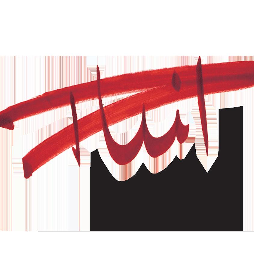 Phil Meyer